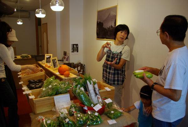 野菜のセレクトショップ
